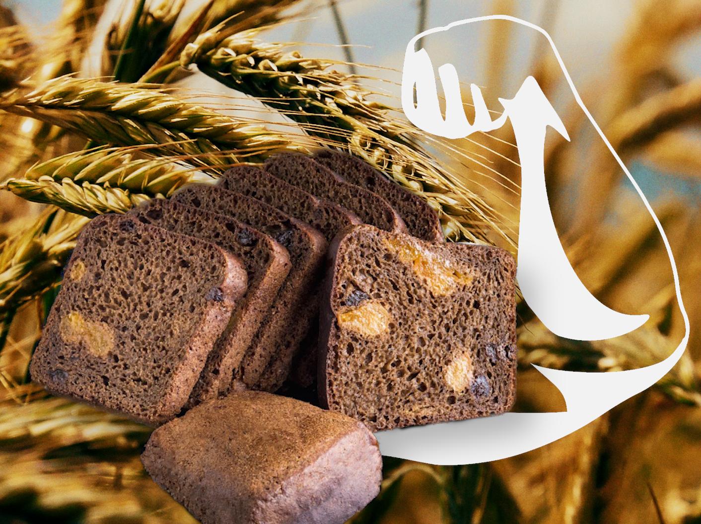 идеальный газон, ржаной хлеб галерея фото кухня простые